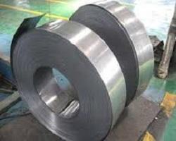 galvanised slit coils